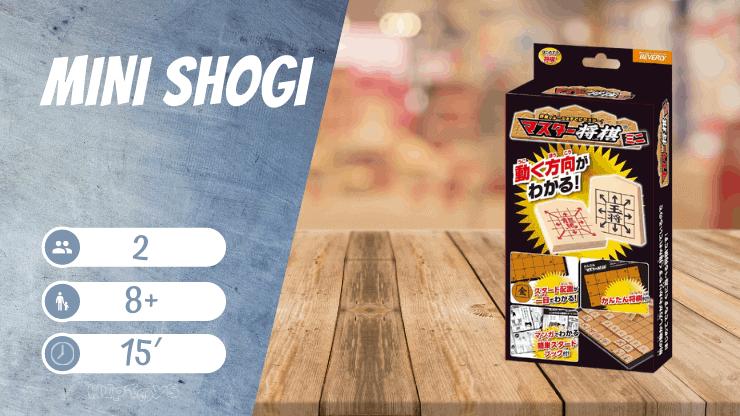 Mini Shogi Brettspiel
